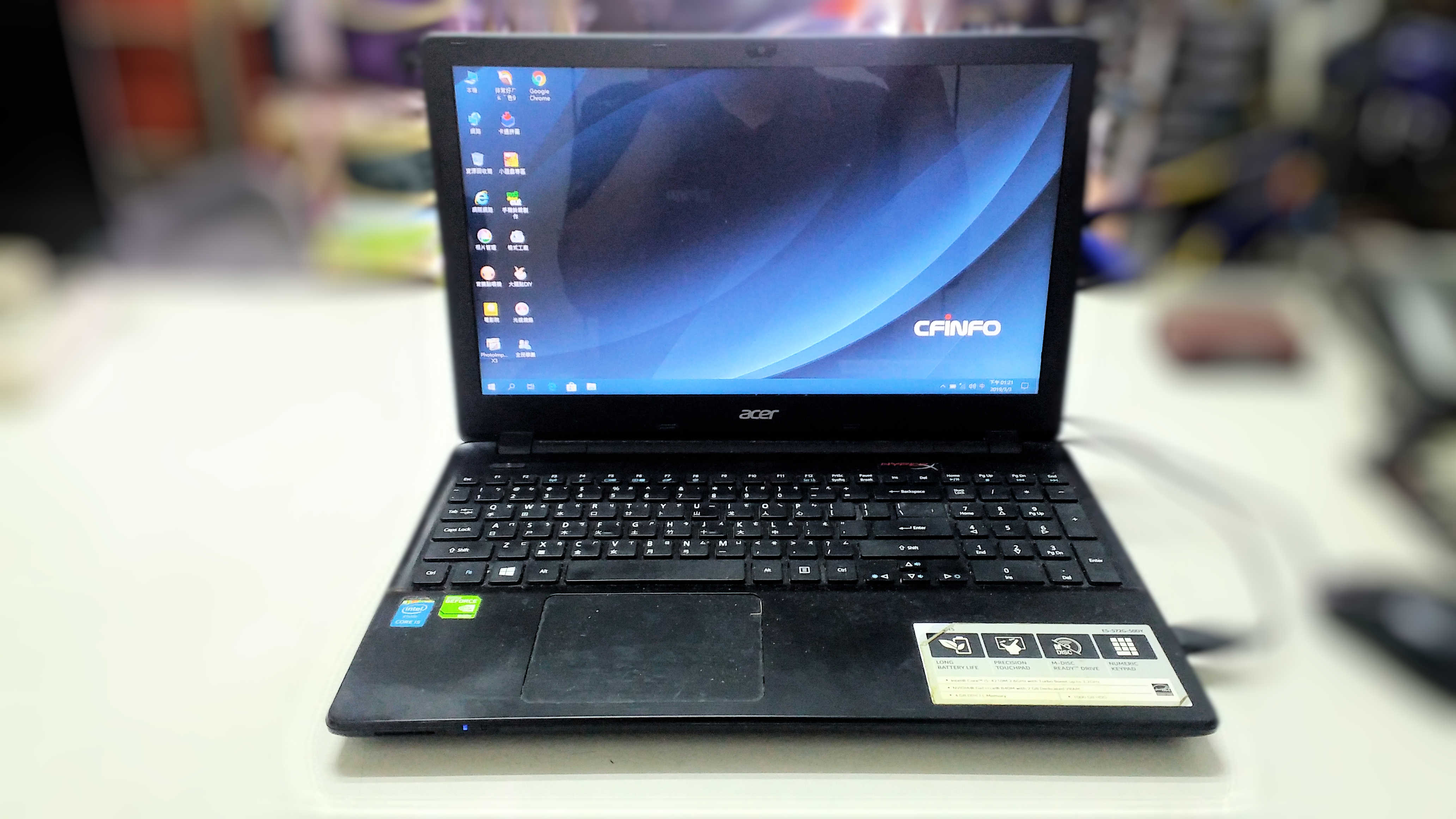 ACER TRAVELMATE 4060 TOUCHPAD WINDOWS VISTA DRIVER DOWNLOAD